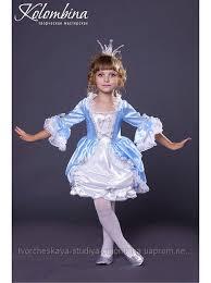 <b>Карнавальный костюм</b> принцессы, фото 1   идеи <b>костюмов</b> ...