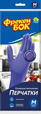 Перчатки <b>хозяйственные</b> суперчувствительные <b>Фрекен Бок</b> M ...