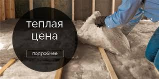 Мебельные <b>раковины</b> - купить мебельные <b>раковины</b> в Москве ...
