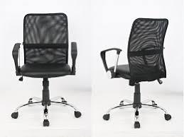 офисные <b>кресла и стулья</b> | Mebeldon.com
