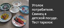 Новые <b>подставки под горячее</b> в компании <b>ENS</b> Group | posudka.ru ...
