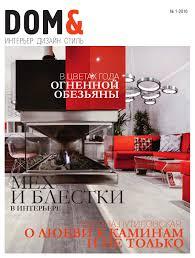 DOM& 1-2016 by DOM&magazine - issuu