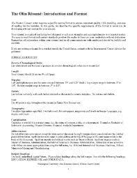 resume computer science resume computer science student resumes sample resume for summer internship marketing internship resume samples