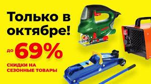 Товары Мастерская «220 Вольт» – 26 товаров | ВКонтакте