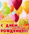 Поздравление на день рождения крестной своими словами
