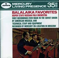Balalaika Favorites: <b>Osipov State Russian Folk</b> Orch, Osipov ...