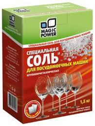 <b>Соль Magic Power</b> MP-2030 купить в интернет-магазине ...
