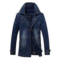 Скидки на <b>Стильные одежды</b> в России. Сравнить цены, купить ...