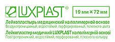 <b>Люкспласт пластырь перфорированный полимерная</b> основа ...