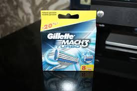 Обзор на Сменные <b>кассеты</b> для бритья <b>GILLETTE MACH3 Turbo</b> ...