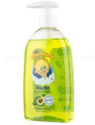<b>Мое солнышко мыло жидкое</b> с дозатором масло авокадо 300мл ...