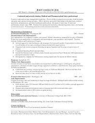 entry level s resume entry level s resume 145