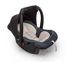 Автокресло (<b>Люлька</b>-<b>переноска</b>) <b>Happy Baby</b> (graphite)Skyler V2 0 ...