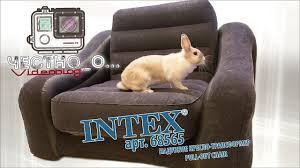 Честно О... <b>Intex Надувное кресло</b> трансформер 68565 - YouTube