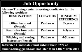 office assistant beautician instructor jobs in pakistan beautician jobs