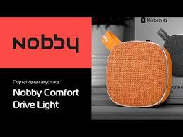 Обзор на <b>портативную</b> акустику <b>Nobby</b> Comfort Drive - YouTube