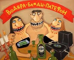 """Из-за отравления """"Боярышником"""" в России умерли уже 52 человека - Цензор.НЕТ 7354"""