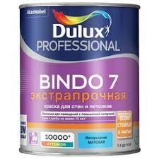 «<b>краска в/д dulux</b> professional bindo 7 база bw длястен и ...