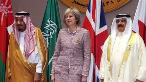 نتیجه تصویری برای ترزای می در بحرین