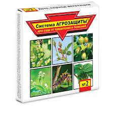 <b>Средство защиты</b> растений <b>Ваше хозяйство</b> Агрозащита Лето №2