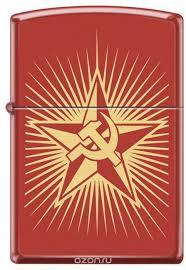 """<b>Зажигалка Zippo</b> """"Серп и Молот и Звезда"""", цвет: красный, 3,6 х 1 ..."""