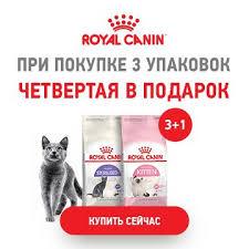 <b>Brit Premium пауч</b> набор д/кошек в желе: курица, говядина, лосось ...