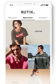 <b>Trussardi</b> Jeans - купить в интернет-магазине Бутик