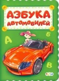 <b>FunTun</b> - Купить <b>Книги</b>, учебники в Севастополе. Рабочие ...