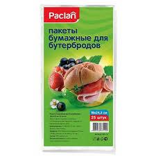 <b>Пакеты</b> бумажные `PACLAN` для <b>бутербродов</b> 25 шт купить в ...