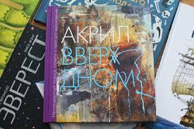 <b>Акрил вверх дном</b>: чтобы научиться удивлять своими картинами!