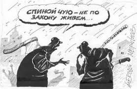 Картинки по запросу смешные  снимки из госдумы