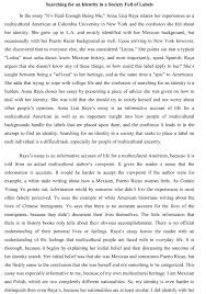collegenet stanford application essay