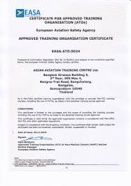 qualifications aatc ato 0024 page 1