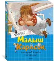 Купить <b>книги</b> от «<b>Machaon</b>» — интернет-магазин OZON.ru