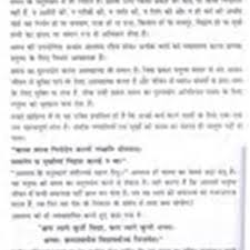 value of time essay for school students   pdfeportswebfccom value of time essay for school students
