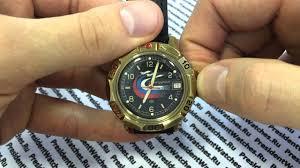<b>Часы</b> Восток Командирские 819260 - видео обзор часов с ...