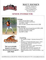 baseball resume for college sample resume  baseball resume for college
