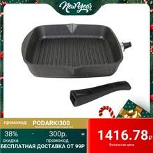 <b>Сковорода</b> Scovo <b>d 20см</b> Stone Pan