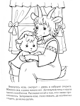 Раскраски коза и козленок