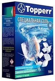 Купить <b>Topperr таблетированная соль</b> 750 г по выгодной цене на ...