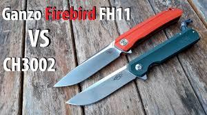 Какой <b>Нож</b> Выбрать. <b>Ganzo Firebird</b> FH11 VS CH3002 - YouTube