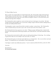 new page 1 letter of recommendation pa virtual lead teacher