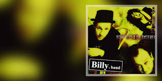 <b>Billy's Band</b> - Music on Google Play
