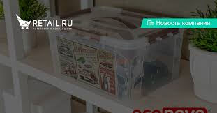 Новинка от <b>Econova</b>: <b>ящики</b> для хранения <b>Grand Box</b> с декором ...