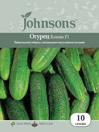 <b>Семена</b> Johnsons <b>Огурец Конни F1</b>, 23479, 10 семян — купить в ...