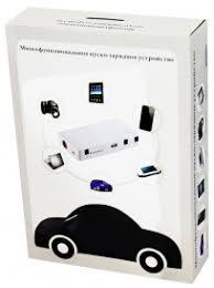 <b>Внешние</b> аккумуляторы для телефонов и смартфонов – купите ...