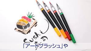 <b>Кисть с краской Pentel</b> Color brush - YouTube