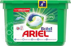 Купить <b>Капсулы для стирки</b> Ariel 3in1 Pods Горный Родник 15шт с ...