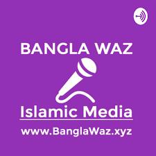 Bangla Waz