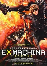 Assistir Appleseed Ex Machina Dublado Online 2007